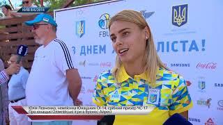 Юлия Левченко - о журналистах, олимпийском движении и планах