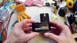 Переделка аккумулятора с Ni-Cd: 12V - 1.3Ah. на Li-Ion: 16V - 3Ah.