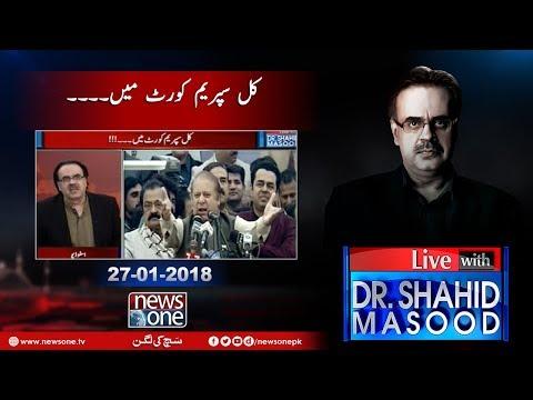 Live with Dr.Shahid Masood   27-January-2018   #SupremeCourt #ZainabMurderCase