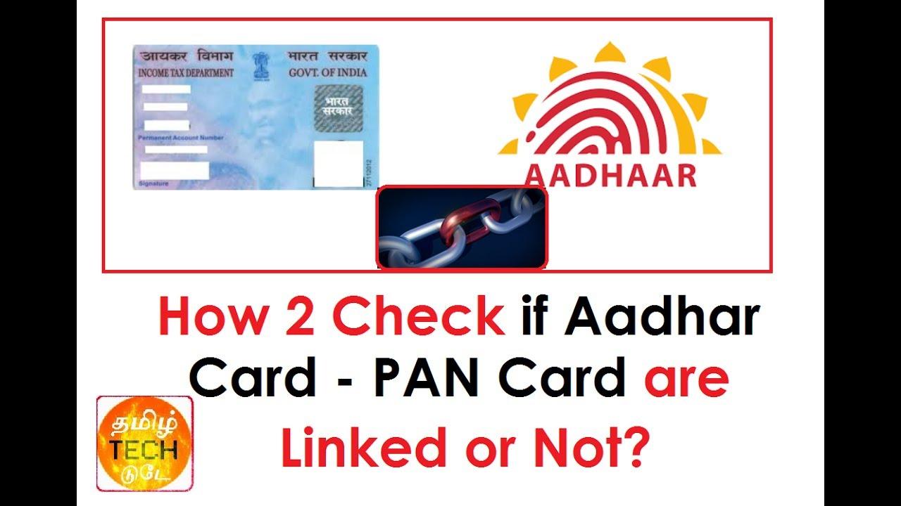 pan card status by aadhar number