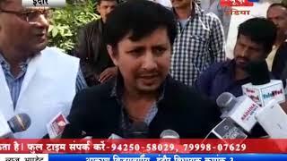 News29India#Bulletin 19 jan lot 04 गृहमंत्री बाला बच्चन प्रवास पर पहुंचे इंदौर