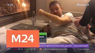 Как звезды справляются с навязчивыми вниманием - Москва 24