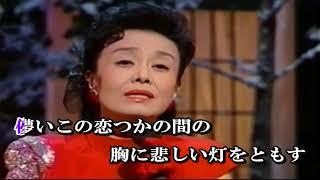 美空ひばり 別れのみやげ(唄 美空ひばり) 作詞=関沢新一 作曲=桜田...
