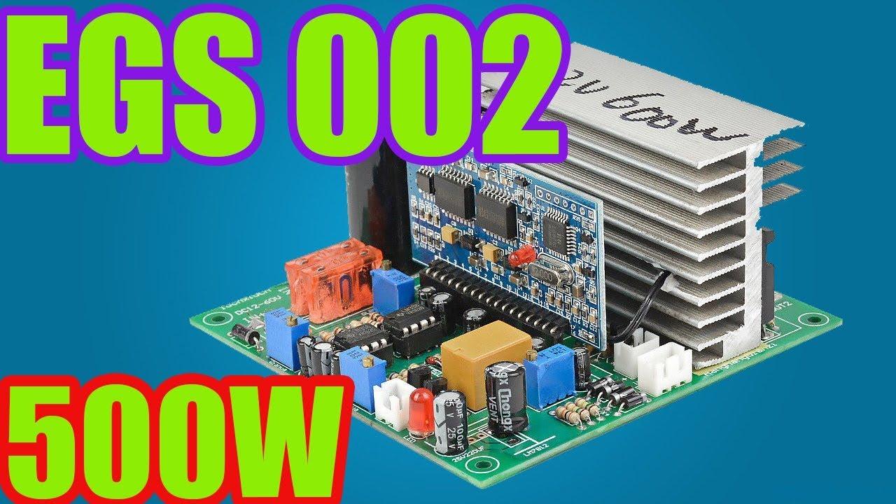 Inverter sine 12V to 220V EGS002 IRF1404 circuit | How to make