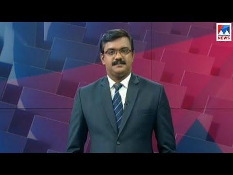 പത്തു മണി വാർത്ത | 10 A M News | News Anchor - Priji Joseph| March 13, 2018