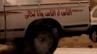 طلع خاين حبيب الروح - نور الزين 2016