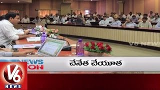 9PM Headlines | KCR On Haritha Haram | Gurukulam Posts Notification | AP Special Status | V6 News