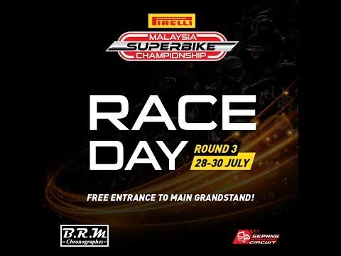 2017 Pirelli Malaysia Superbike Championship (MSBK) Round 3 - RACE 1