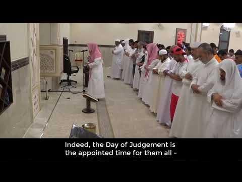 Masyaallah Suara Imam Merdu-Style 'Ajam/Jiharkah