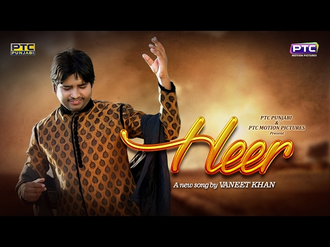 Heer | Vaneet Khan | Official Video | Latest Punjabi Song 2017 | PTC Punjabi | PTC Records