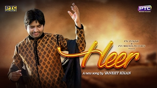 Heer | Vaneet Khan | Official Video | Latest Punjabi Song 2017 | PTC Punjabi | PTC Motion Pictures