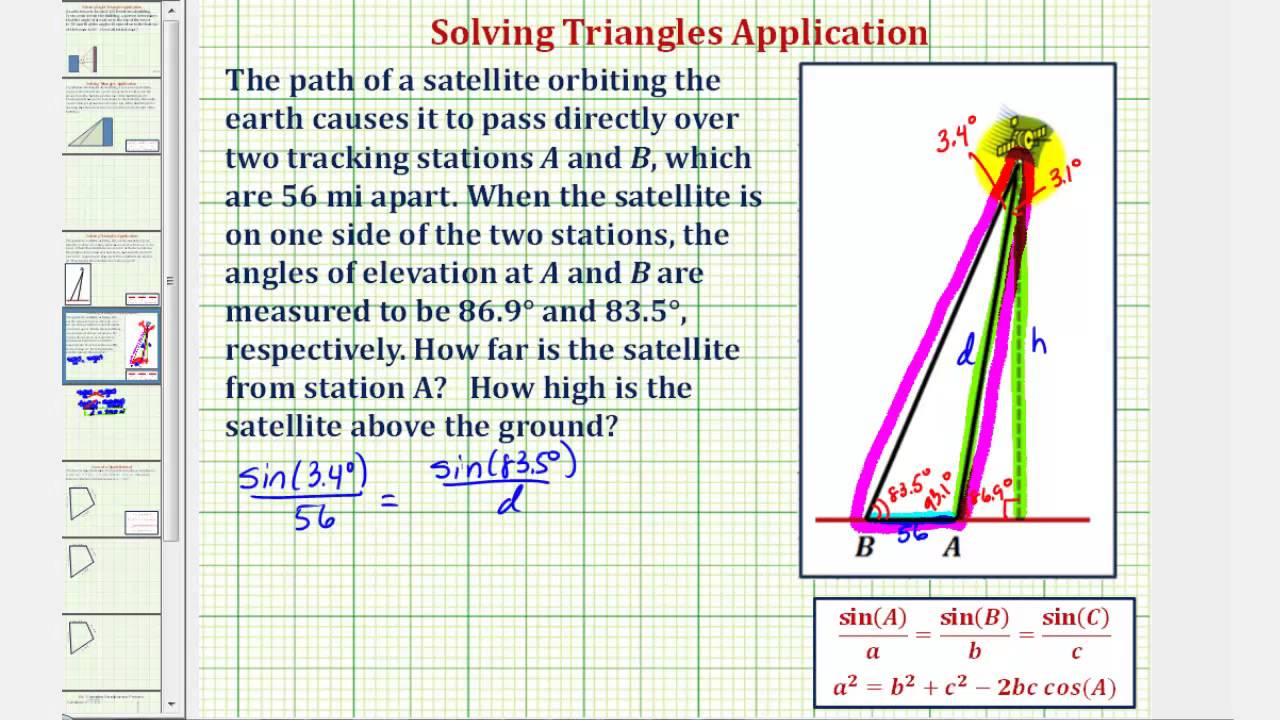 Earth Work In Elevation : Ex law of sine to determine a height satellite given