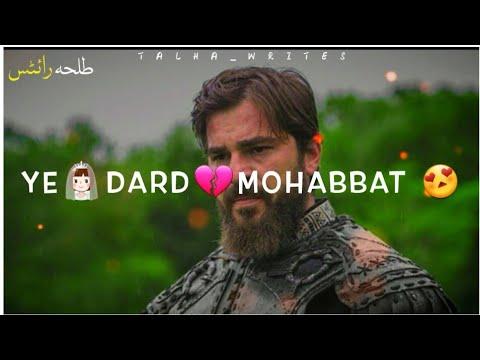 Ertugrul poetry whatsapp status | Ye dard mohabbat sad poetry whatsapp status | Sad shairi status
