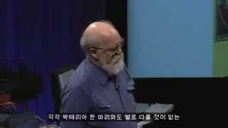 [TED] 우리의 의식에 대하여 Dan Dennett