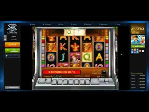 Как заработать на слотах в онлайн казино (пример на Адмирал)