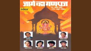 Dev Ladaka Ganesh Aala