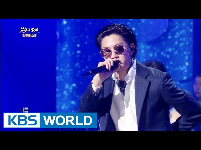 Heechul & Jungmo & Zhoumi - Pro and Amateur | 희철 & 정모 & 조미 - 프로와 아마추어 [Immortal Songs 2/2016.08.20]