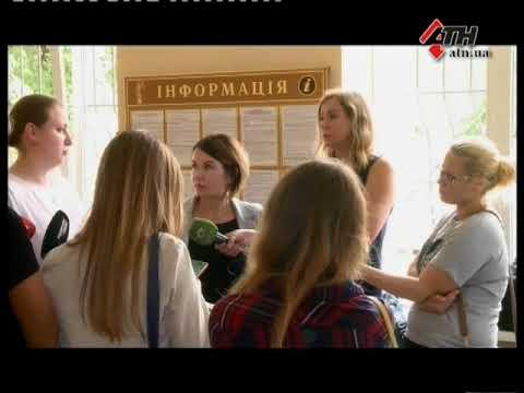 АТН Харьков: Новости АТН - 19.07.2018