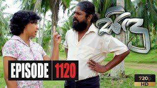 Sidu | Episode 1120 26th November 2020 Thumbnail