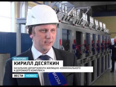 Южно-Сахалинск: климат, экология, районы, экономика