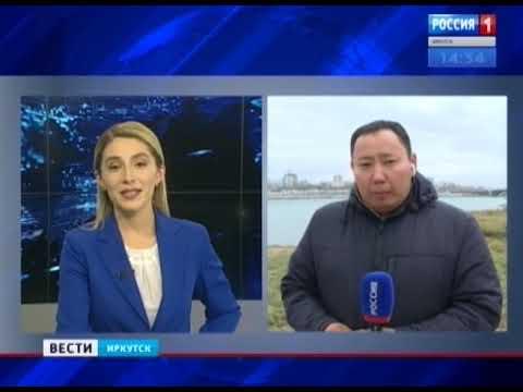 Выпуск «Вести-Иркутск» 18.10.2019 (14:25)