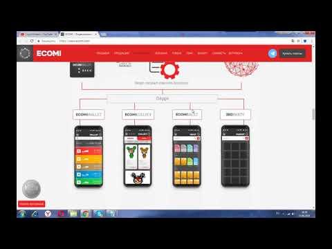 ECOMI - лицензированная блокчейн технология в трех основных областях крипто кошелька