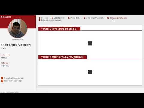 Инструкция по заполнению декларации 3 ндфл - часть 3из YouTube · С высокой четкостью · Длительность: 13 мин19 с  · Просмотры: более 9000 · отправлено: 12/04/2014 · кем отправлено: Vernut-Vse.ru