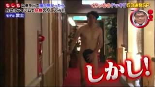 敦士さんのドッキリ動画です!!