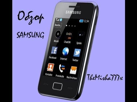 Зимний обзор Samsung Star 3 s5220