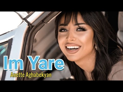 Anette Aghabekyan - Im Yare (2020)