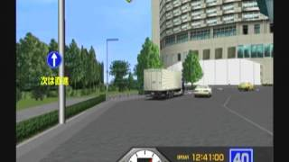 [Sega Dreamcast] Tokyo Bus Guide Gameplay First Cource Walkthrough