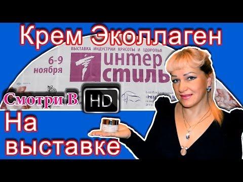 канал Беларусь 5 смотреть онлайн