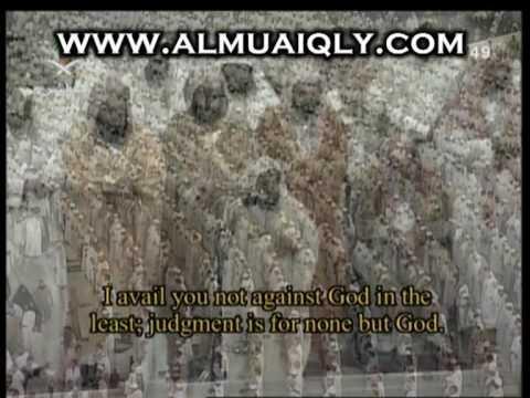 ماتيسر من يوسف ( 1 من 2 ) _ الشيخ ماهر المعيقلي _ ...