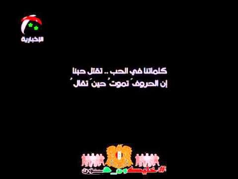 الفنانة نيرمين شوقي والفنان وائل رمضان احساس رائع Youtube