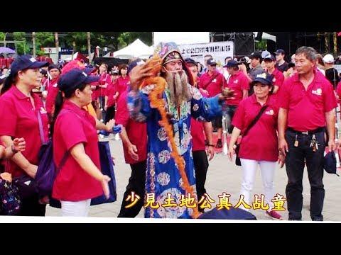 2018.09廟會趣聞-難得一見土地公乩童.退乩驚呆...!土地公騎馬赴會! Taiwan Temple Fair Folk Art-Tongji