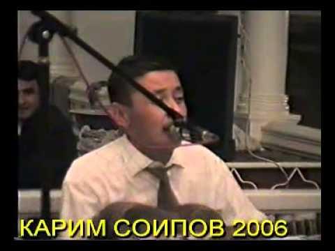 KARIM SOIPOV MP3 СКАЧАТЬ БЕСПЛАТНО