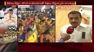 MP Kambhampati Rammohan Rao Face To Face Supports Chandrababu Dharma Porata Deeksha    NTV