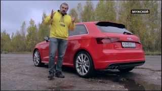 Моторы: Audi A3, диски AEZ(, 2013-11-05T14:54:05.000Z)