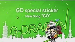 G-DRAGON -