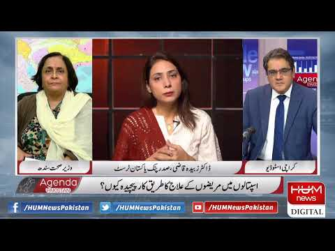 Agenda Pakistan - Thursday 14th January 2021