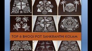 Top 6 Sankranthi Bhogi kundalu muggulu designs of My choice || Pongal Bhogi pot kolam designs
