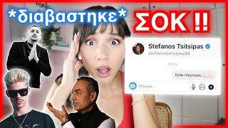 Στέλνω μήνυμα σε 30 Ελληνες διάσημους | Marianna Grfld