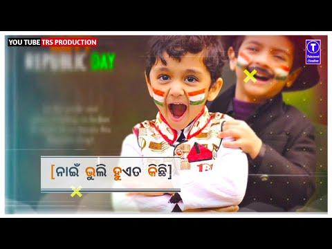 january-26-sambalpuri-status!!republic-day-spacial-video!!new-sambalpuri-status!!trs-production-2021