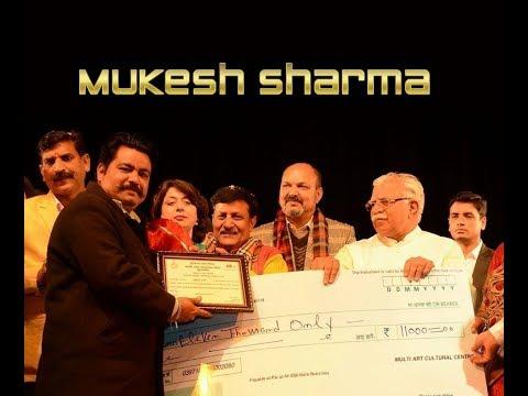 Mukesh Sharma Director Samvaad Theatre Group awarded with Bharat Muni Award in TFT Festival