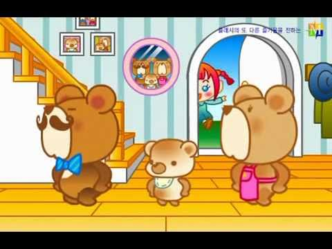 Karaoke || Three bears song