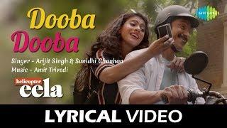Dooba Dooba | Lyrical | Helicopter Eela | Kajol | Arijit Singh |Sunidhi | Riddhi | Amit Trivedi