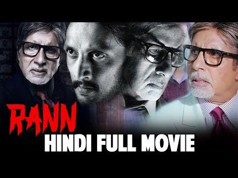 RANN | Hindi