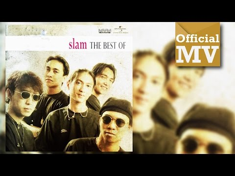 SLAM - Falsafah Cinta (Video VCD)