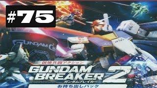 Gundam Breaker 2: Island Iffish Mission 10A
