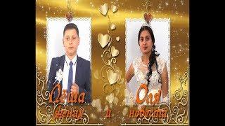 Цыганская Свадьба Леша и Оля  г  Пенза 1 часть